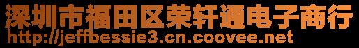 杭州市三维地图全图_厉动/leapmotion 3D三维体感控制器 手势控制电脑 手控鼠标一手货